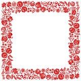 Quadro quadrado feito do teste padrão húngaro do bordado Foto de Stock Royalty Free