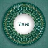 Quadro redondo decorativo Imagem de Stock Royalty Free