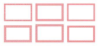 Quadro vermelho chinês ajustado no fundo branco Fotografia de Stock