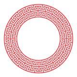Quadro vermelho chinês no fundo branco Foto de Stock Royalty Free