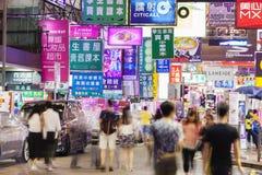 Quadros de avisos coloridos em Mongkok, Hong Kong Imagem de Stock