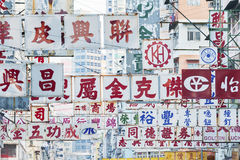 Quadros de avisos em Hong Kong Imagens de Stock