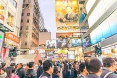 Quadros indicadores de néon em Hong Kong Fotografia de Stock