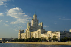 Quai 2 de Moscou photo libre de droits