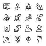 A qualidade pessoal, linha ícones da gestão do empregado embala ilustração do vetor