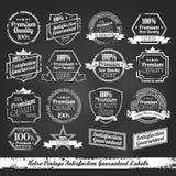 Qualidade superior - etiqueta da garantia da satisfação ilustração royalty free