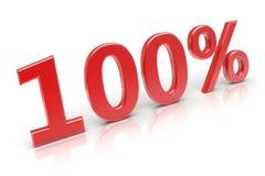 100%. Quality label. 3d rendered image vector illustration