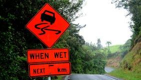 Quando molhado Foto de Stock