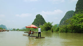 Quando um cenário do rio Foto de Stock Royalty Free