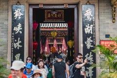 Quang Trieu Cantonese Assembly Hall i Hoi An arkivbild