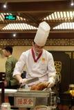 Quanjude restauracja przy Qianmen ulicą w Pekin Obrazy Royalty Free