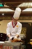 Quanjude restauracja przy Qianmen ulicą w Pekin Fotografia Royalty Free