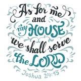 Quant à moi et à mon service de maison la citation de bible de seigneur illustration libre de droits