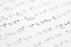 Quantum Equations 2 Stock Photos