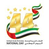 Quarantaquattresimo logo di festa nazionale dei UAE illustrazione di stock