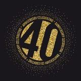 Quarante ans d'anniversaire de logotype de célébration quarantième logo d'anniversaire illustration libre de droits