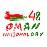 quarantottesima festa nazionale dell'Oman nel fondo bianco illustrator illustrazione vettoriale