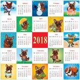 Quare calendar 2018 with active dogs. Vector illustration Stock Image