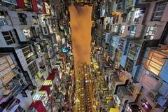 Quarry Bay high rise housing in Hong Kong China Stock Photo