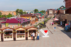 130 quarti di Kvartal, Irkutsk Fotografie Stock Libere da Diritti