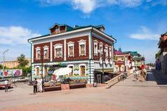 130 quarti di Kvartal, Irkutsk Immagine Stock Libera da Diritti