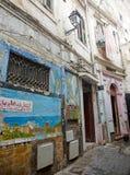 Quarto antigo em Medina velho Imagens de Stock Royalty Free