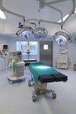 Quarto de operações do cuidado Imagem de Stock Royalty Free