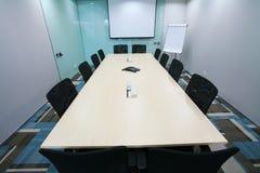 Quarto de reunião moderno Imagens de Stock Royalty Free