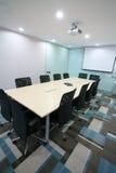 Quarto de reunião moderno Imagem de Stock Royalty Free