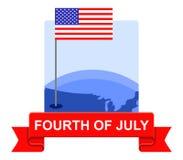 Quarto del distintivo di luglio illustrazione vettoriale