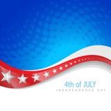 quarto della festa dell'indipendenza di luglio illustrazione di stock