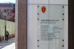 Quarto do governo de Oslo Fotografia de Stock
