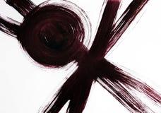 Quatre lignes larges de intersection et un cercle sont tracés sur le format Le paysage dynamique du mouvement du soleil L'opene d illustration libre de droits