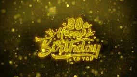 quatre-vingtième carte de voeux de souhaits de joyeux anniversaire, invitation, feu d'artifice de célébration illustration libre de droits