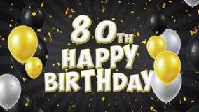 quatre-vingtième salutation des textes de noir de joyeux anniversaire, souhaits, fond de boucle d'invitation illustration stock