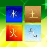 Quatro elementos ilustração stock