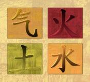 Quatro elementos ilustração royalty free