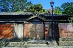 Quatro juntados da residência do Japonês-estilo do museu do ouro, o governo municipal novo de Taipei no distrito de Ruifang, cida Foto de Stock Royalty Free
