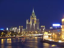 Quay Moscow river. View on hotel Ukraine. Night scene Royalty Free Stock Photography
