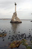 Quay Sevastopol Stock Image