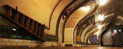 quay stary metro zdjęcie stock