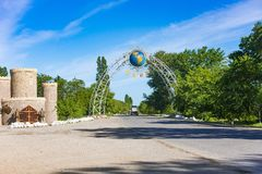 Quba area entry. Quba area sign on road. Azerbaijan Royalty Free Stock Photography