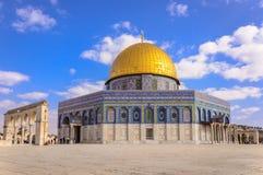 Qubbat al w sercu Jerozolima, Izrael obraz royalty free