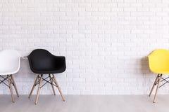 Que choisissez-vous de vou'asseoir ? photographie stock