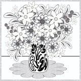 Que colorea la página elementos decorativos decorativos florece en el ejemplo del florero Fotos de archivo