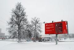 Queda de neve do inverno na capital do distrito de Fabijoniskes da cidade de Lituânia Vilnius Fotos de Stock