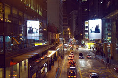 Queen`s Road East by night at Hong Kong Stock Photos