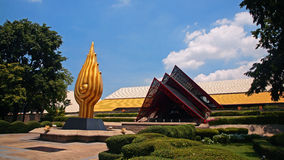 Queen Sirikit National Convention Center Stock Photos