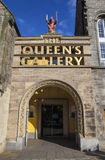 Queens Gallery in Edinburgh. EDINBURGH, SCOTLAND - MARCH 10TH 2016: A view of the main entrance to the Queens Gallery in Edinburgh, on 10th March 2016 Stock Photo