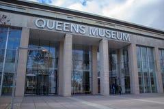 Queens muzeum przy Rumienić się łąki korony słonecznej parka zdjęcie stock